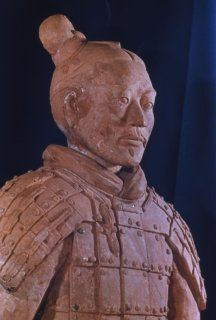 Armour Clad Terracotta Warrior